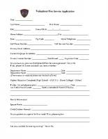 recruit_application